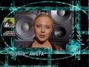 Амега - Лететь Песня Года 1999 Финал