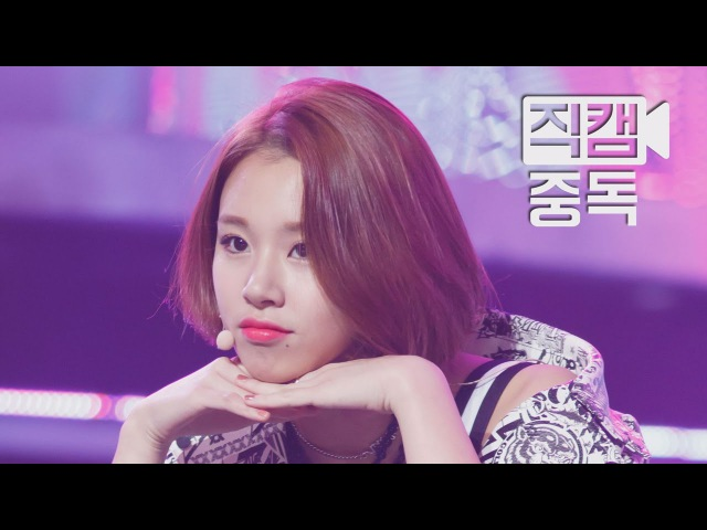 [Fancam] Chaeyoung of TWICE(트와이스 채영) Like OOH-AHH(OOH-AHH하게) @M COUNTDOWN_151029 EP.84