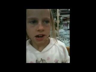 Дети рассказывают о педофильской сети в Лондоне. Кровавый Навет.