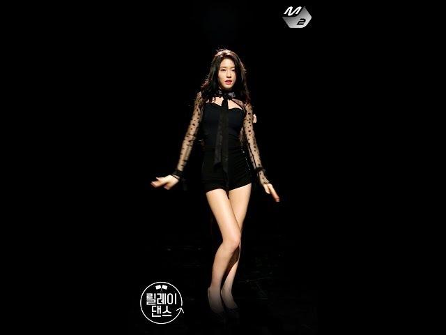 [릴레이댄스] AOA(에이오에이)_빙빙 (Bing Bing)