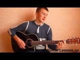 Осин Евгений - Плачет девушка в автомате (Аккорды, видео урок)