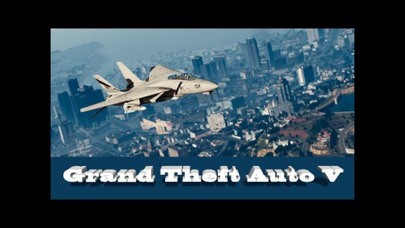 Under the bridges in the game GTA 5