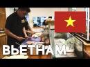 Как делают суши и роллы во Вьетнаме.