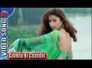 Aankho Ki Chandni Hotho Ki Ragini HD Song Mithun Chakraborty Do Numbri Movie