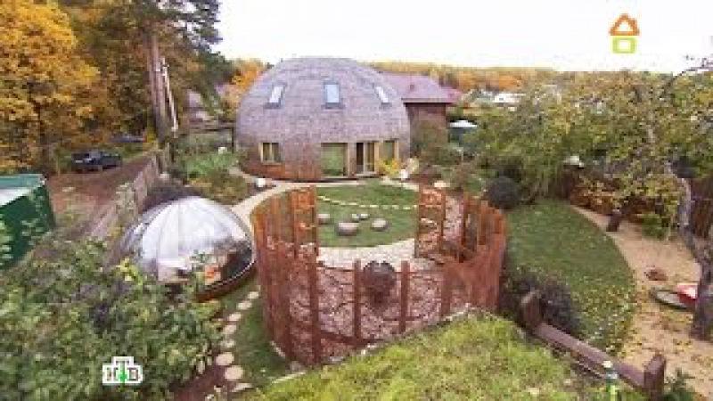 Дачный ответ: Космический сад с теплицей в виде обзорного купола