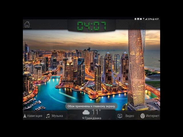 Оболочка для Nexus 7 в Land Rover Discovery III. Изменение интерфейса планшета Нексус 7 для автомобиля, планшет в машине, установка планшета в машину, android carpc, pccar на базе android, drive2