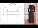Выкройка цельнокроеного платья