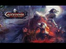 Игровой фильм Castlevania׃ Lords of Shadow - Mirror of Fate