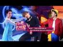 LuHan @ Date Super Star Episode 7