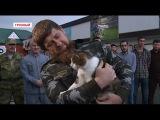 Кадыров взял из приюта слепую кошку и больную собаку