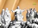 Читаем Апостол. 19 июля 2017г