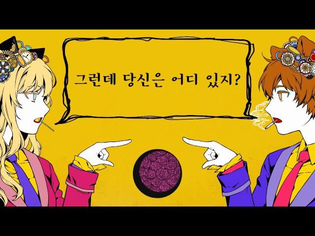 【샨곰】하츠네 미쿠 - 이 실없이 멋진 세계는 나를 위해 있어【SeeU】