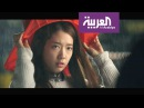 تشويقة لقاء الممثلة Park Shin Hye الكورية على العربي 157