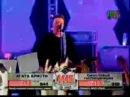 Агата Кристи - Садо Мазо(''Полный контакт'' на MTV 2005)