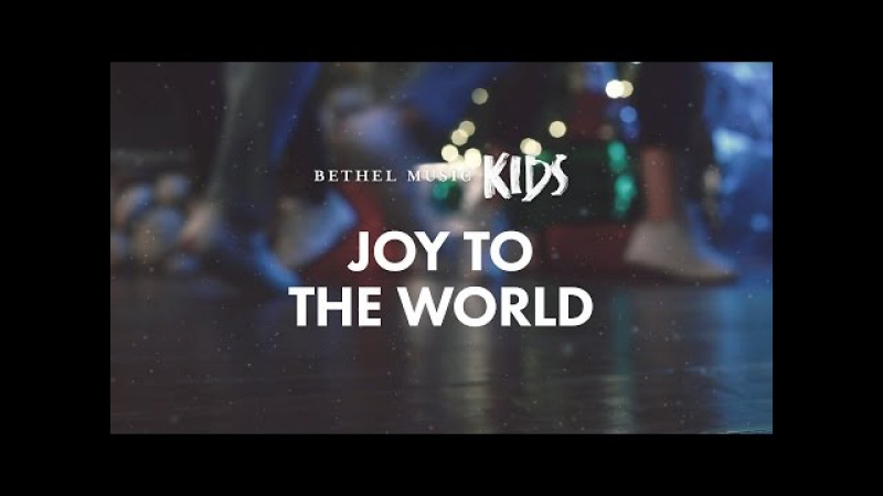 Joy to the World Official Lyric Video Bethel Music Kids