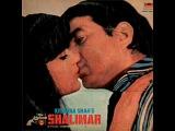 R D Burman - Shalimar  - Baby Let's Dance Together - Kittu