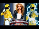 Power Morphicon 2018 Promo - Ciara Hanna Power Rangers Super Megaforce Neo-Saban