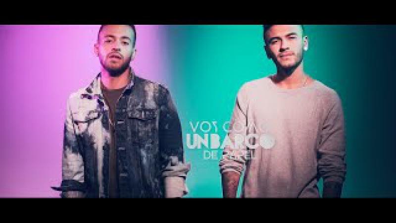 Helian Evans - Deseándome ft. Feid (Video Lyric Oficial)