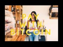 Pay for your breakfast with Bitcoin