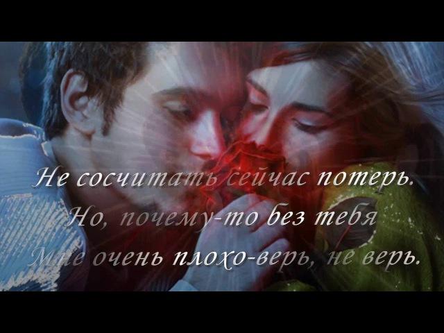 АНДРЕЙ КАРТАВЦЕВ ПЕСНЯ НЕ РВИ МНЕ ДУШУ СКАЧАТЬ БЕСПЛАТНО