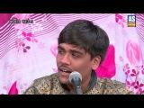 Lilapila Tara Neja Farake ll Latest Bhajan Milan Kakadiya New Gujarati Lok Dayro 2017