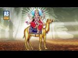 Dashama Songs || Minavada Gam Chhe Maru Piyariyu || Dashama Ni Aarti || Mataji Na Garba 2016