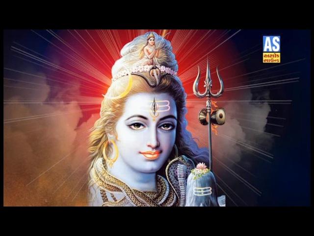 Mahamrityunjaya Mantra Om Tryambakam Yajaamahe Shiva Mantra Shiv Aaradhna Paresh Dave