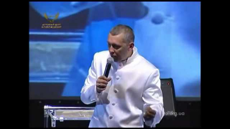 Владимир Мунтян Миссия Святого Духа на земле смотреть онлайн