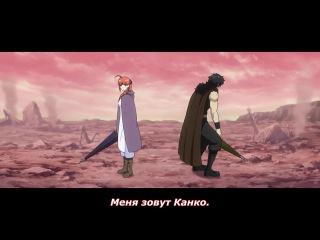 Гинтама 8 серия (324) [русские субтитры AniPlay.TV] Gintama 5