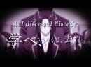 2 серия Youkoso Jitsuryoku Shijou Shugi no Kyoushitsu e русская озвучка Shoker - Добро пожаловать в класс превосходства 02