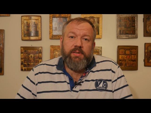 Русская икона Показывает Андрей Болдырев Выпуск 1