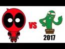 Deadpool vs Saboten Con 2017