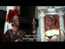 Biggus Dickus - Monty Python, Life of Brian.
