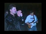 Сектор Газа - Вальпургиева ночь (Набережные Челны 04 10 1997г)