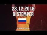 28.12.2016 - Distemper - Opera concert club
