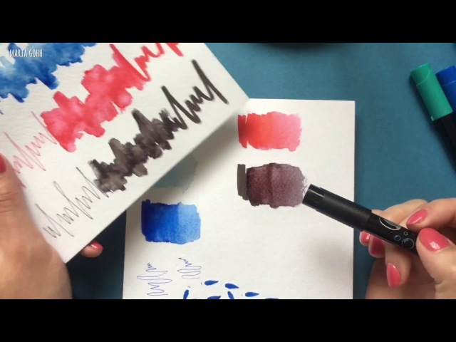 Обзор акварельных маркеров Graph'it (Graph'O) | Review of watercolor markers Graph'it