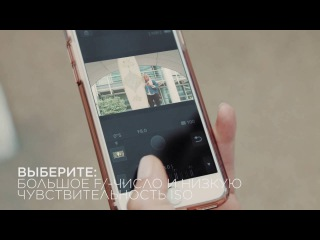 Камера EOS 1300D совет по съемке: длительная выдержка для селфи по wi-fi