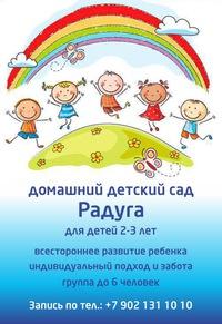 Картинки про мурманск детские 8 лет