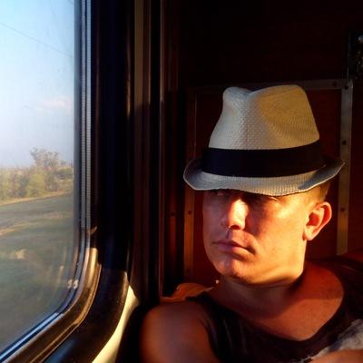 Иван Рыльцов