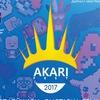 AKARI FEST