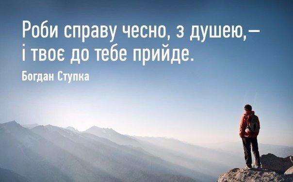Цитаты, афоризмы, мудрые мысли! Uwfuzxz_erQ
