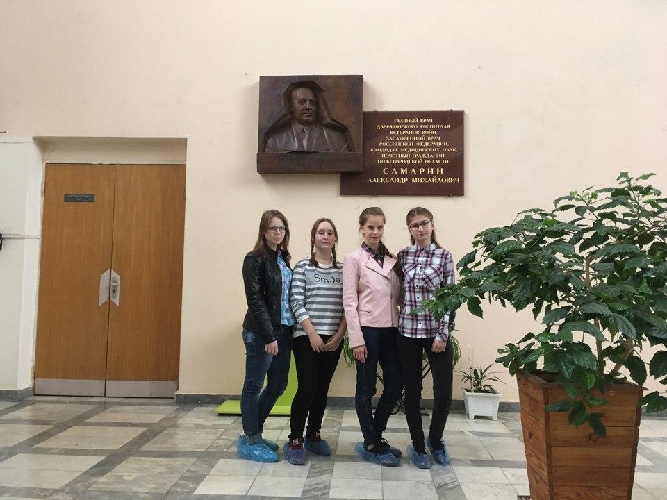 волонтеры из МБОУ СШ №14 навестили пациентов Госпиталя ветеранов войн им. А.М.Самарина