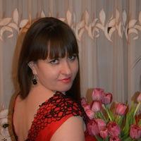 Alexa Pavlenko