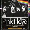 PINK FLOYD SHOW | 26.04 | JAGGER Club