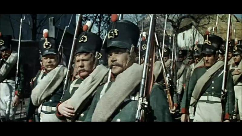 Война и мир 1965 1967 1 серия