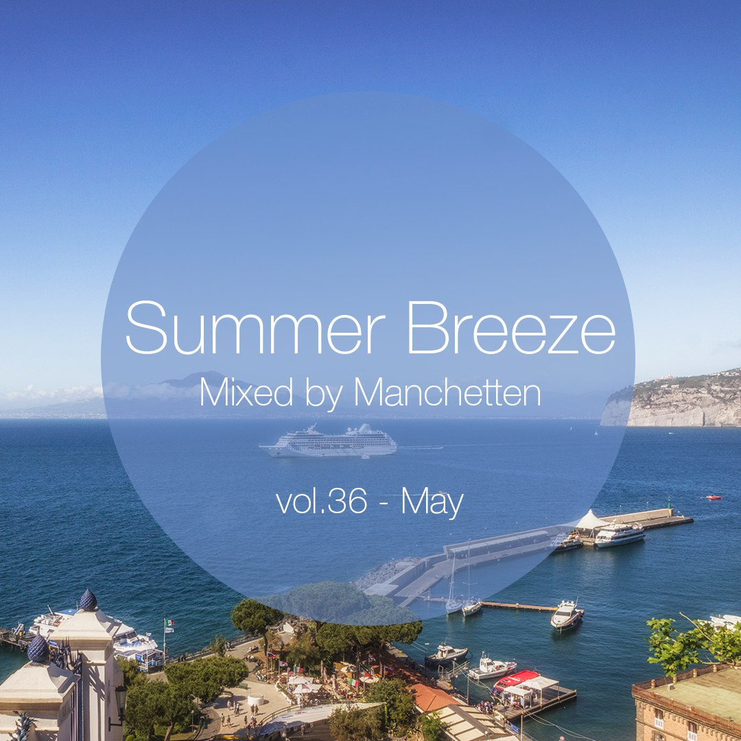 Summer Breeze vol. 36