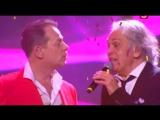 Вадим Казаченко  Riccardo Fogli - Storie di tutti i giorni (Легенды RetroFM от