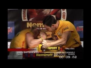 Bartosiewicz - Getashvili - Zloty tur 2007 right hand man 70kg