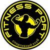 Fitness Port | спортивный клуб | фитнес | Абакан
