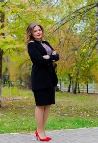Елена Чалых